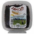 Organic Dried Currants 200g - Tvuot