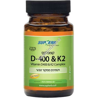 Kosher L\'Mehadrin Vitamin D-400 & K2 Complex 60 softgels - Supherb