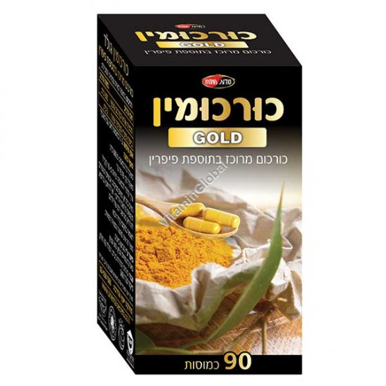 Curcumin Gold - Kosher L\'Mehadrin Turmeric Extract with Piperine 90 capsules - Oriental Secrets
