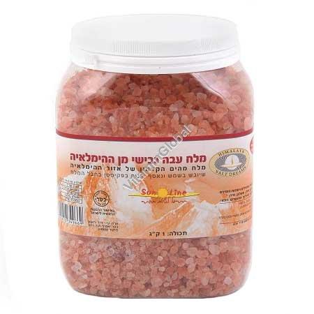 Himalayan Pink Crystal Salt 1kg - Sun Line