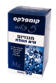Complex 5 Plus - Dead Sea Magnesium with vitamins 90 capsules - Oriental Secrets