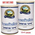 Sale 1+1! SynerProTein - Protein Drink with SynerPro Concentrate (448g+448g) - Nature's Sunshine