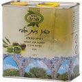 Cold Pressed Olive Oil 2L - Saba Habib