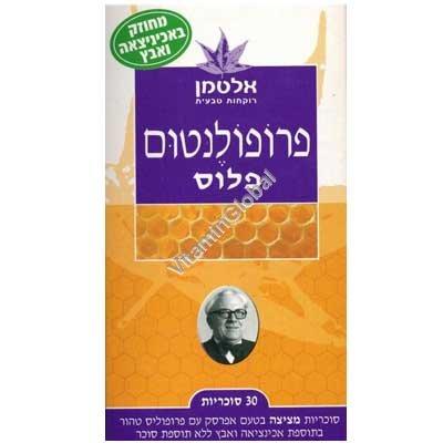 Propolentum Plus for treating soar throats 30 Lozenges - Altman