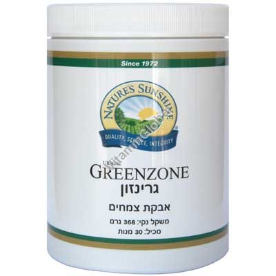Ultimate Greenzone 368g - Nature\'s Sunshine