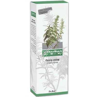 Kamilotract Treatment Shampoo 270 ml - Dr. Rab