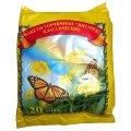 Mustard Plaster (Gorchichniki) 20 Pcs - Vismut