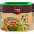 Organic Vegetable Soup Powder 200g - Kerem