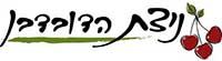 Nizat HaDuvdevan - Organic Products