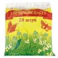 Mustard Plaster (Gorchichniki) 20 Pcs - Econom