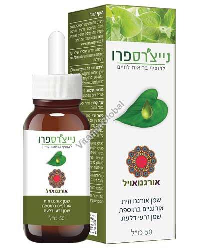 OreganOil – 3-in-1organic oil: Oregano / Olive / Pumpkin Seed 50ml - Nature\'s Pro