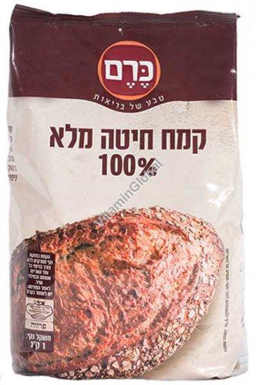 Whole Wheat Flour 1kg - Kerem