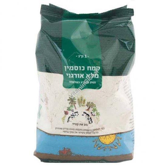 Organic Whole Spelt Flour 1kg - Minhat HaEretz