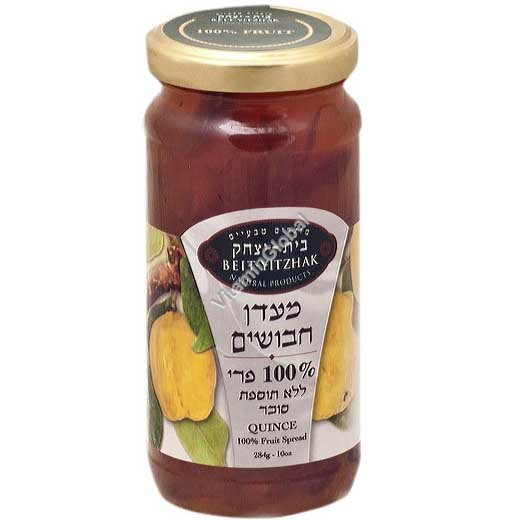 No Sugar Added Quince Jam 284g - Beit Yitzhak