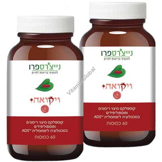 Viqua - Kosher Badatz Pomegranat Extract Complex with Phospholipids 120 (60+60) capsules - Nature\'s Pro