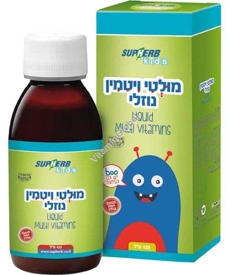 Kosher Badatz Liquid Kids Multivitamin Orange Flavor 125 ml - SupHerb