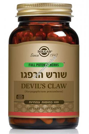 Devil\'s Claw 100 Vegicaps - Solgar
