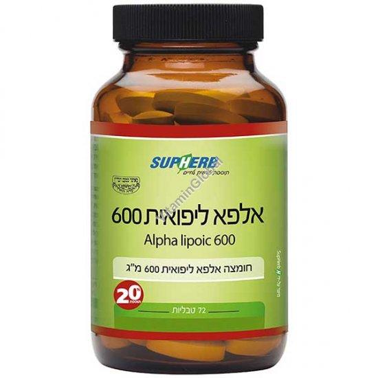 Alpha Lipoic 600 mg - Neuro Guard 72 tablets - Supherb