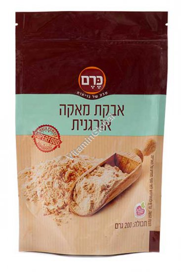 Kosher Badatz Organic Maca Powder 200g - Kerem