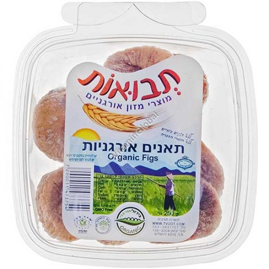 Organic Dried Figs 250g - Tvuot