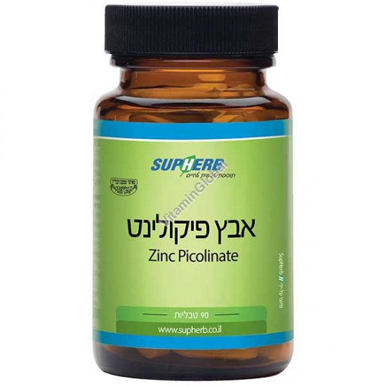 Kosher Badatz Zinc Picolinate 25mg 90 tablets - SupHerb
