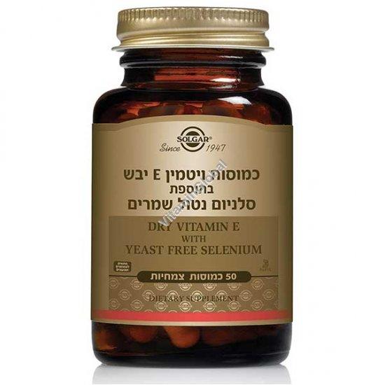 Vitamin E with Yeast free Selenium 50 capsules - Solgar