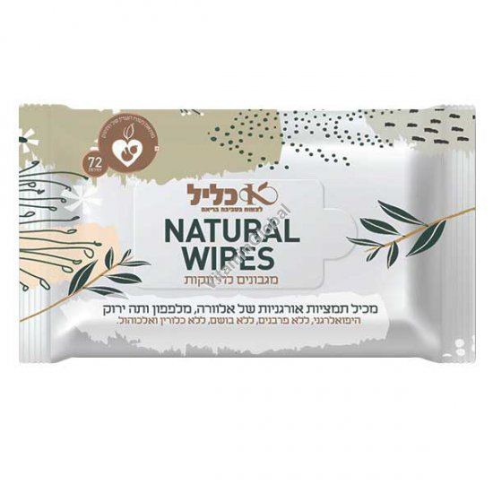 Natural Aloe Wipes 72 soft cloths - Clil