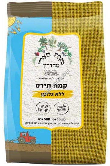 Gluten Free Corn Flour 500g - Minhat HaEretz