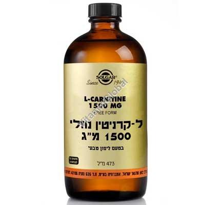 Liquid L-Carnitine 1500 mg Free Form 473 ml - Solgar