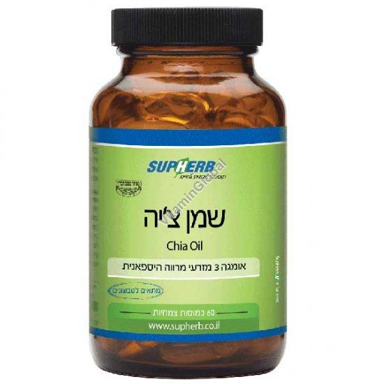 Kosher L\'Mehadrin Chia Oil 60 Vcaps - SupHerb