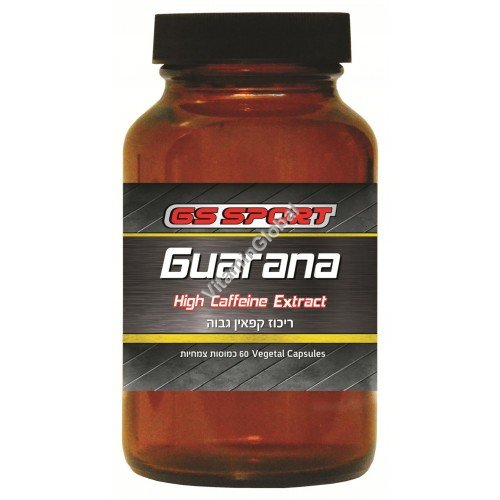 Kosher Badatz Guarana Extract 455 mg 60 Vegetal Capsules - GS Sport