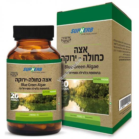 Kosher L\'Mehadrin Blue Green Algae 72 capsules - SupHerb