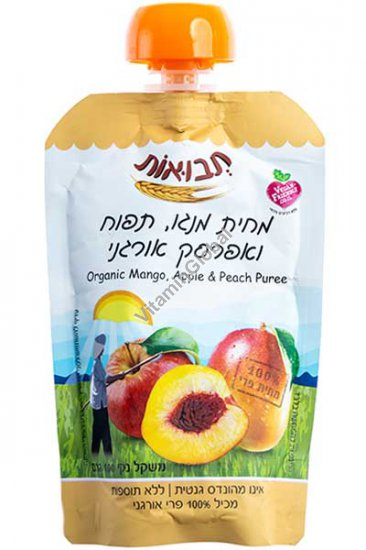 Organic Mango, Apple, Banana & Peach Puree 100g - Tvuot