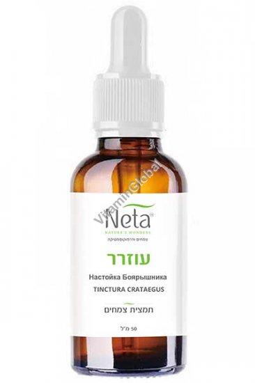 Kosher Badatz Hawthorn Liquid Extract 50ml - Neta Natural Pharmaceuticals