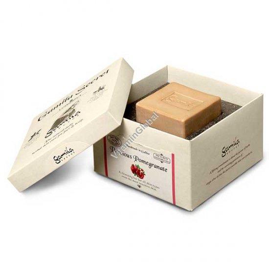 Handmade, 100% Natural Precious Pomegranate Soap Bar 115g - Gamila Secret