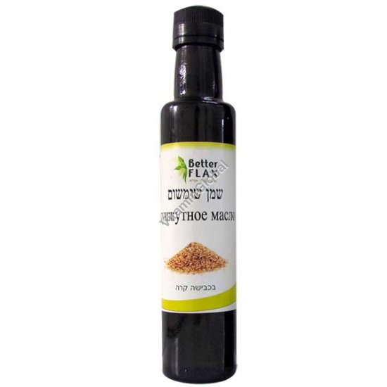 Cold Pressed Sesame Seed Oil 250 ml - Better Flax