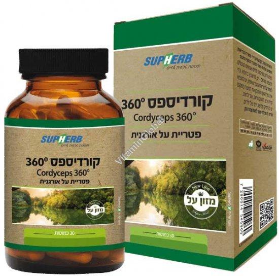 Cordyceps Sinensis 30 capsules - SupHerb