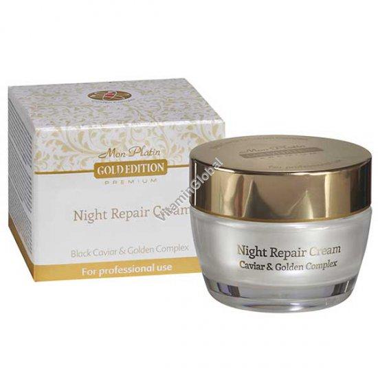 Night Repair Cream Enriched With Black Caviar, Gold Edition (1.7 fl. oz) 50ml - Mon Platin