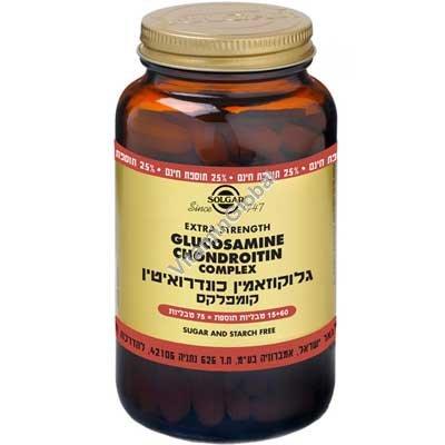 Glucosamine Chondroitin Complex 180+45 tabs - Solgar