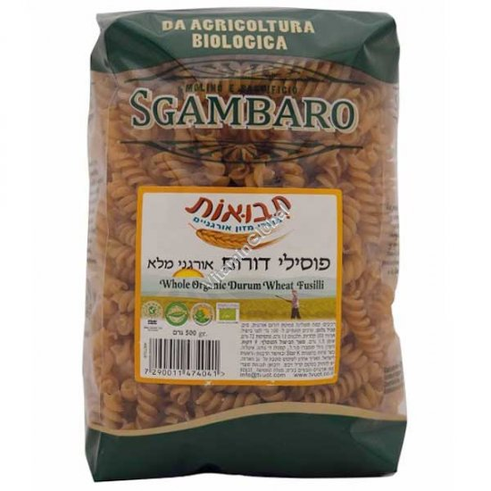 Organic Whole Wheat Fusilli 500g - Sgambaro