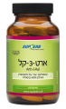 Kosher L'Mehadrin Joint Support Formula Arth-3-Kal 90 tabs - SupHerb