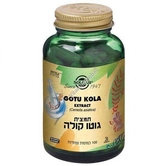 Extract Gotu Kola 100 Vcaps - Solgar
