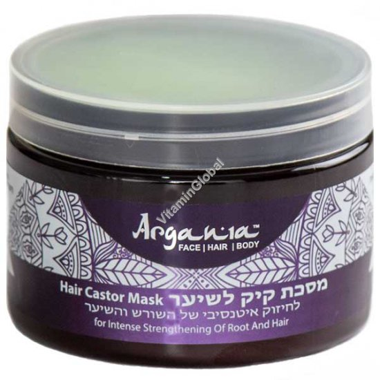 Intensive Roots Strengthening Castor Hair Mask 500ml (16.9 oz) - Argania