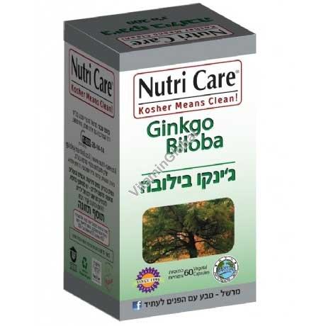 Kosher Badatz Ginkgo Biloba 60 capsules - Nutri Care