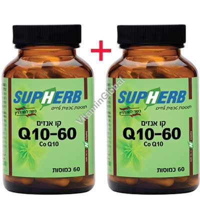 Kosher L\'Mehadrin Co Q10 60 mg 120 (60+60) caps - SupHerb