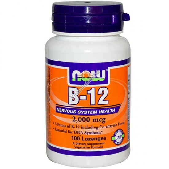 Vitamin B-12 2000 mcg 100 Lozenges - Now Foods