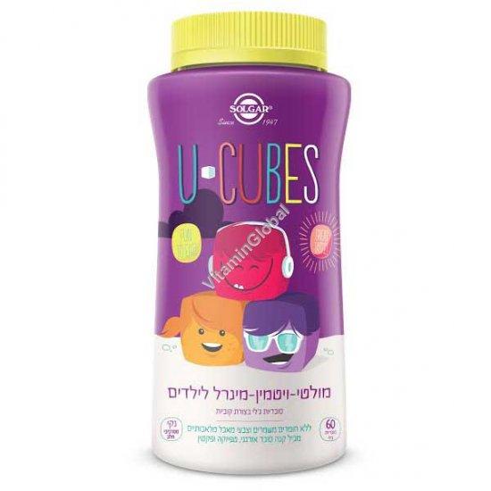 U-Cubes Children\'s Multi-Vitamin & Mineral 60 Gummies - Solgar