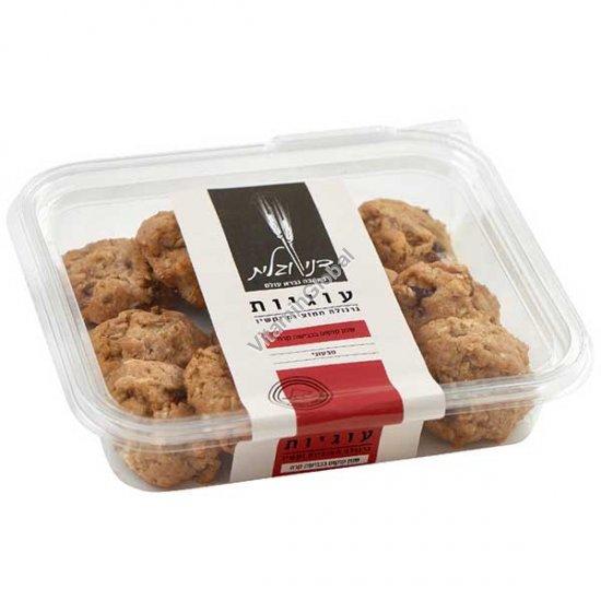 Whole Spelt Flour Cranberry & Cashew Cookies 230g - Dani & Galit
