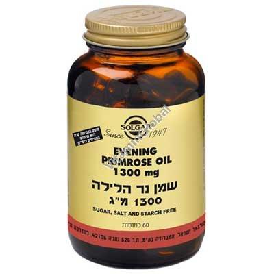 Evening Primrose Oil 1300 mg 60 caps - Solgar