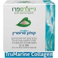 Kosher Badatz TruMarine Collagen, 30 Powder Stick Packs, 300g - Nature's Pro